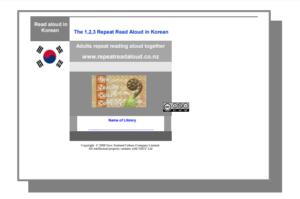 Repeat Read Aloud Korea Manual